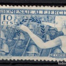 Selos: ESPAÑA 887* - AÑO 1939 - HOMENAJE AL EJERCITO. Lote 213787728
