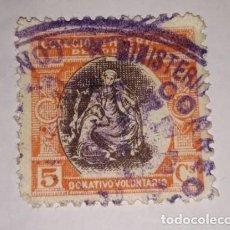 Sellos: SELLO ESPAÑA 5 CS..COLEGIO HUERFANOS DE CORREOS. ERROR NARANJA Y MARRON... Lote 213790120