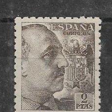 Francobolli: ESPAÑA=2 PESETAS NUEVO SIN FIJASELLO_SUPERCENTRADO_VER FOTOS_REF:0484. Lote 213793146