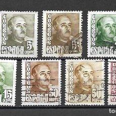 Sellos: GENERAL FRANCO. ESPAÑA. EMIT. AÑOS 1948/54. Lote 213901236