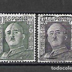 Sellos: GENERAL FRANCO ESPAÑA. EMIT. 1949. Lote 213902907