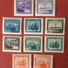 Francobolli: 1938-ESPAÑA EDIFIL SH849 MH* EN HONOR EJERCITO Y MARINA - SELLOS NUEVOS CON CHARNELA -. Lote 213950708