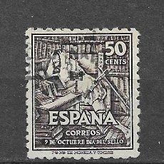 Sellos: ESPAÑA, 1947, DÍA DEL SELLO, EDIFIL 1012, USADO. Lote 213958836
