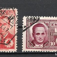 Sellos: 1945.HAYA Y GARCIA MORATO.EDIFIL 991-2. USADOS. Lote 213976685