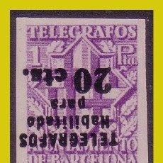 Sellos: BARCELONA TELÉGRAFOS 1942 ESCUDO CIUDAD HABILTADO, EDIFIL Nº 19S HI (*). Lote 214174386