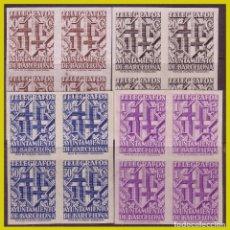 Sellos: BARCELONA TELÉGRAFOS 1941 ESCUDO DE LA CIUDAD, EDIFIL Nº 13S A 16S B4 * *. Lote 214176001