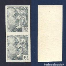 Selos: V1-18 ESPAÑA FRANCO EDIFIL Nº 925S EN PAREJA SIN DENTAR COLOR VERDE GRISACEO SIN FIJASELLOS. Lote 214209142
