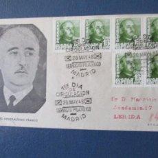 Selos: FRANCO SPD CIRCULADA 1948 DE MADRID A LLEIDA LERIDA MATASELLO SERVICIO FILATELICO. Lote 214334233