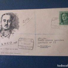 Selos: FRANCO CIRCULADA 1947 DE TAFALLA A TOLEDO. Lote 214334378