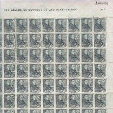 Sellos: PLIEGO DE LA SERIE DE FEIJOÓ EDIFIL Nº 1011.. Lote 214340977