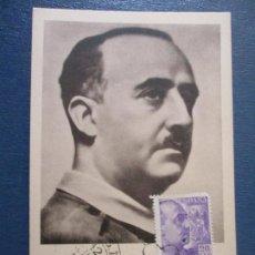 Selos: GENERALISSIMO FRANCO 1950 MADRID. Lote 214343402