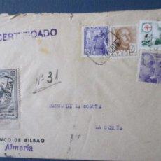 Selos: BANCO DE BILBAO CIRCULADA 1949 DE ALMERIA A BANCO DE LA CORUÑA. Lote 214343735