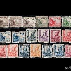Sellos: ESPAÑA - 1937-40 - EDIFIL 814/831 - 816A/823A - SERIE COMPLETA - MH* - NUEVOS - VALOR CATALOGO 308€. Lote 214433172