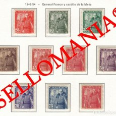 "Sellos: ""1948 GENERAL FRANCO CASTILLO DE LA MOTA CASTLE CHATEAU 1024 32 MNH ** TC23493 FR"". Lote 214437116"
