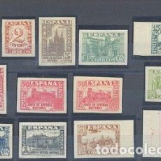 "Sellos: ""1936 1937 JUNTA DEFENSA NACIONAL EDIFIL 802/13S * MH CON 808AS * MH WAR TC10995"". Lote 214437133"
