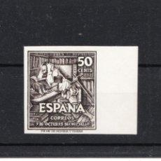 Sellos: 1947 EDIFIL 1012/13 DIA DEL SELLO NUEVOS SIN DENTAR CON GOMA Y SIN CHARNELA. Lote 214670461