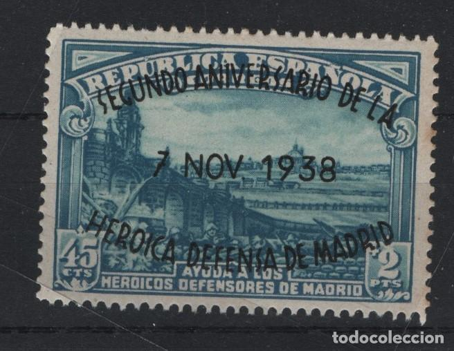 G-SUB_7.B2/ ESPAÑA 1938, EDIFIL 789 MNH**, ANIV. DEFENSA DE MADRID, C. 7,75 € (Sellos - España - Estado Español - De 1.936 a 1.949 - Nuevos)