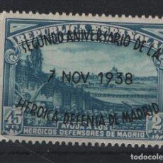 Sellos: G-SUB_7.B2/ ESPAÑA 1938, EDIFIL 789 MNH**, ANIV. DEFENSA DE MADRID, C. 7,75 €. Lote 240455300