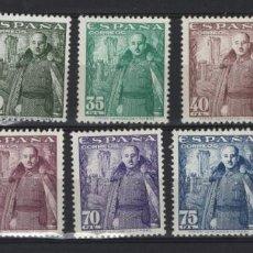 Sellos: TV_001.BAUL_2/ ESPAÑA 1948-54, EDIFIL 1024/32 MNH**, GENERAL FRANCO Y CASTILLO DE LA MOTA. Lote 214997643