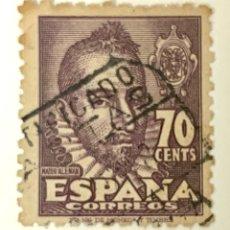 Sellos: SELLO ESPAÑA 1948 MATEO ALEMAN 70 CENTIMOS MARRON. Lote 215048145