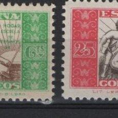 Sellos: TV_001.G15.B1 / ESPAÑA 1937, BENEFICIENCIA Nº 10/11 MNH**,. Lote 215500826