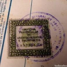 Sellos: CASTELLÓN . MANUFACTURAS BUSUTIL. FACTURA 1940, RARA TASA SERVICIOS PROVINCIALES ABASTECIMIENTOS.. Lote 215590157