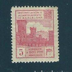 Francobolli: 0040 FISCAL AYUNTAMIENTO DE BARCELONA URBANIZACION Y ACUARTELAMIENTO DE BARCELONA VALOR 5 PTAS COLO. Lote 215700323