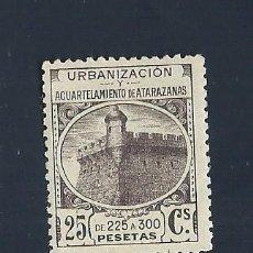 Selos: 0040 FISCAL URBANIZACION Y ACUARTELAMIENTO DE ATARAZANAS VALOR 20 CTS COLOR NEGRO. Lote 215701600