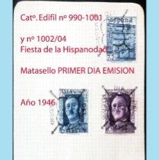 Sellos: 1946.- FRANCO Y DIA DE LA HISPANIDAD CON MATASELLO DE PRIMER DIA DE EMISION EN UNA HOJA.. Lote 215720406