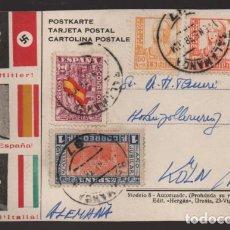 Sellos: POSTAL PATRIOTICA,- CON SELLO DE 4 PTAS,-DEFENSA NACIONAL- VER FOTOS. Lote 216732010