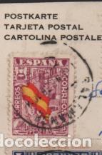 Sellos: POSTAL PATRIOTICA,- CON SELLO DE 4 PTAS,-DEFENSA NACIONAL- VER FOTOS - Foto 2 - 216732010