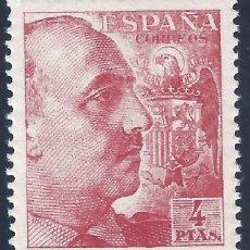Sellos: EDIFIL 1058 CID Y GENERAL FRANCO 1949-1953. CENTRADO DE LUJO. VALOR CATÁLOGO: 18 €. MNH **. Lote 217102858