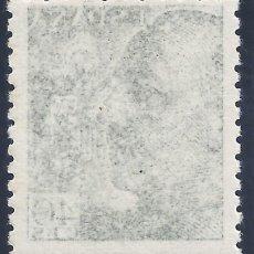 Sellos: EDIFIL 925 GENERAL FRANCO 1940-1945 (VARIEDAD 925IC...CALCADO AL REVERSO). MNH **. Lote 217113310