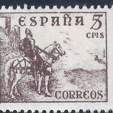 Sellos: EDIFIL 1044 CID Y GENERAL FRANCO 1949 (VARIEDAD 1044TA...TRAZO SUPERIOR DEL 5 MÁS LARGO). MNH **. Lote 217118337