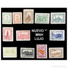 Timbres: ESPAÑA 1936/37. EDIFIL 802/13 813. JUNTA DE DEFENSA NACIONAL -COMPLETA SIN FIJASELLO. NUEVO** MNH. Lote 217115498