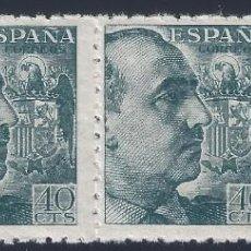 Sellos: EDIFIL 925 GENERAL FRANCO 1940-1945 (VARIEDAD..CALCADO PARCIAL AL REVERSO). LUJO. MNH **. Lote 217147602