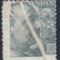 Sellos: EDIFIL 925 GENERAL FRANCO 1940-1945 (VARIEDAD..ENORME FUELLE DIAGONAL). LUJO. MNH **. Lote 217162765