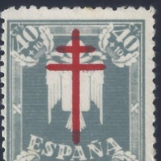 Sellos: EDIFIL 959 PRO TUBERCULOSOS 1942 (VARIEDAD..CRUZ CALCADA AL REVERSO). LUJO. MNH **. Lote 217174283