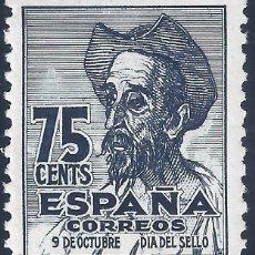 Sellos: EDIFIL 1013 CENTENARIO DEL NACIMIENTO DE CERVANTES 1947 (VARIEDAD...1013T). LUJO. MNH **. Lote 217194130