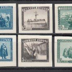 Sellos: ESPAÑA, 1938 EDIFIL Nº 849 /**/ EN HONOR DEL EJÉRCITO Y LA MARINA. SIN FIJASELLOS, SIN DENTAR. Lote 217356591