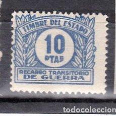 Sellos: TIMBRE DEL ESTADO RECARGO DE GUERRA. Lote 217384420