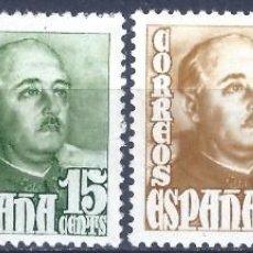 Sellos: EDIFIL 1020-1023 GENERAL FRANCO 1948-1954 (SERIE COMPLETA). VALOR CATÁLOGO: 10 €. MNH **. Lote 217595552