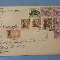 Selos: SOBRE CON BONITO FRANQUEO URGENTE. 5 DE ABRIL DE 1950. VILLAGARCÍA DE AROSA - MADRID.. Lote 217601926