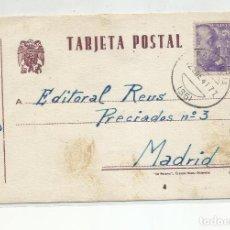 Sellos: TARJETA CIRCULADA 1941 DE PALENCIA A MADRID. Lote 217769772