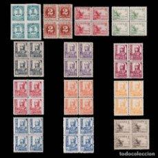 Sellos: 1937-40.CIFRAS CID ISABEL.LOTE 13 BLQ4.MNH.EDIFIL.814-816B. Lote 217771503