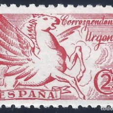 Selos: EDIFIL 952 PEGASO 1942. MNH **. Lote 217777437