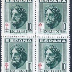 Selos: EDIFIL 1041 PRO TUBERCULOSOS 1948 (BLOQUE DE 4) (VARIEDAD...CRUZ DE LORENA DESPLAZADA). MNH **. Lote 217782083