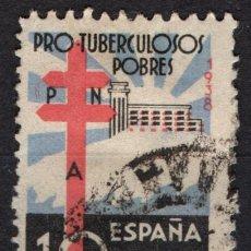 Sellos: ESPAÑA 866 - AÑO 1938 - PRO TUBERCULOSOS - CRUZ DE LORENA. Lote 217851947