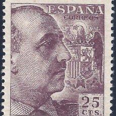 Sellos: EDIFIL 1048A GENERAL FRANCO 1950. CENTRADO DE LUJO. VALOR CATÁLOGO: 80 €. MNH **. Lote 218006071