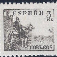 Sellos: EDIFIL 816B CID 1937-1940. CENTRADO DE LUJO. VALOR CATÁLOGO: 57 €. MNH **. Lote 218055493